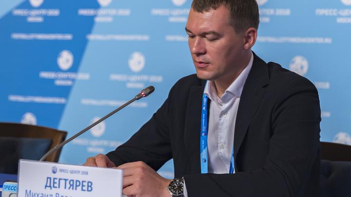 Дегтярёв назвал время встречи с Путиным: А потом заявиться