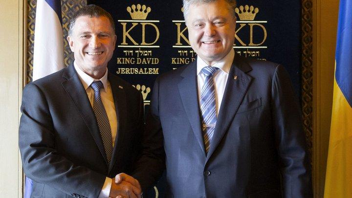 Фото позора Порошенко в Израиле стерли с президентского сайта: Сзади не тянется туалетная бумага, и то хорошо!