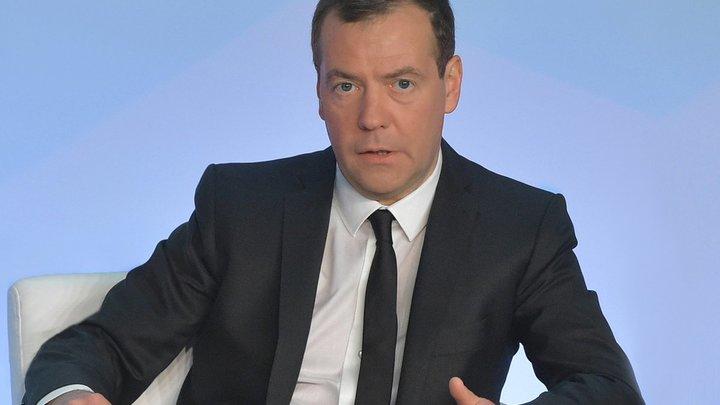 Медведев ответил на предложение Лукашенко о новом названии для общего рубля