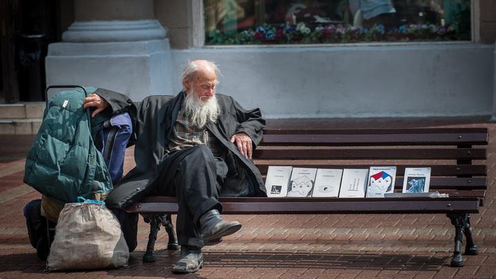 Заведомо недобросовестные данные: Делягин обвинил Минфин в сокрытии числа бедняков в России