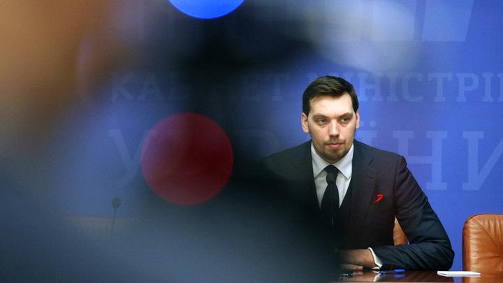 Честным трудом не заработать: Украинский премьер выдал шутку о драгдилерах на вопрос об ипотеке