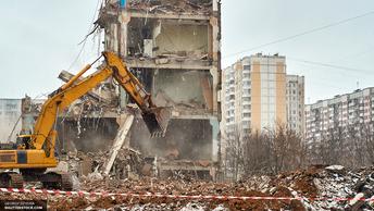 Голосование по сносу московских хрущевок стартовало раньше срока