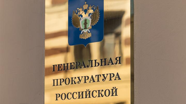 Два новосибирских министра получили предостережения от Генпрокуратуры из-за дорог и сирот