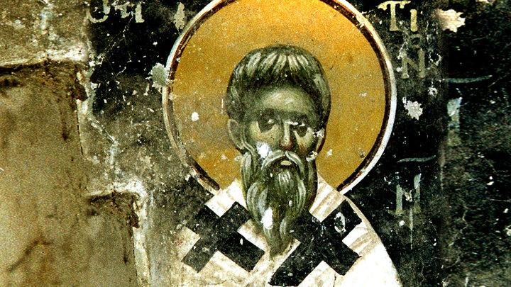 Святитель Мартин Исповедник. Православный календарь на 27 апреля
