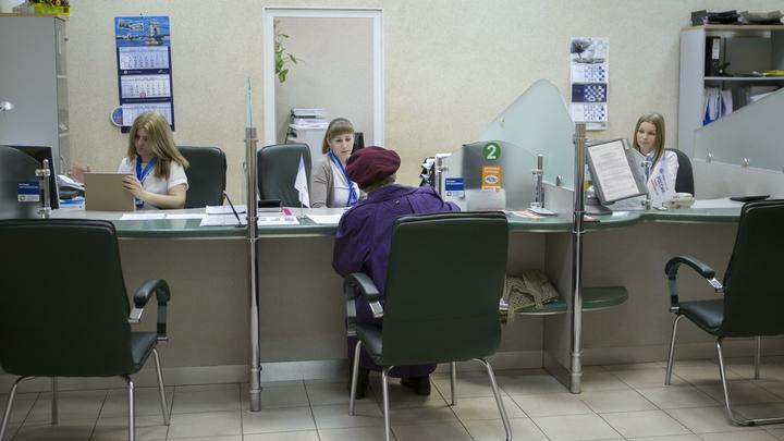 Навязчивые услуги банков могут обернуться для них штрафами - Минфин