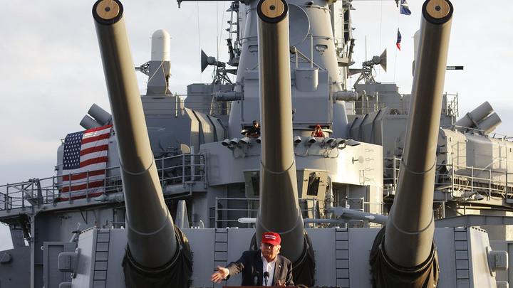 Я делаю это, я согласен: Трамп собирает армию