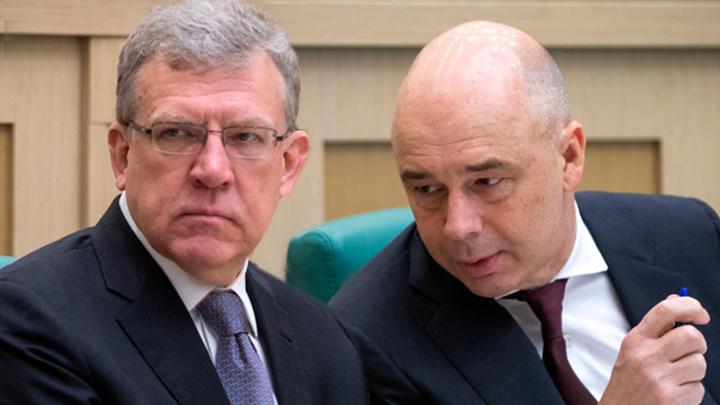 Силуанов одолел Кудрина, или Как руководители экономики деньги делили