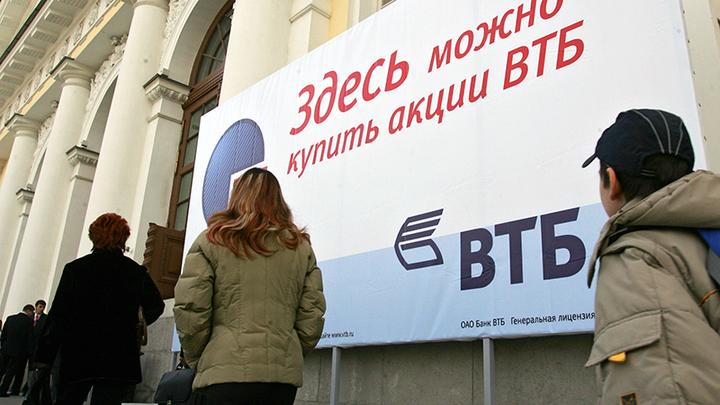 Цинизм и космополитизм: акции ВТБ уходят за границу