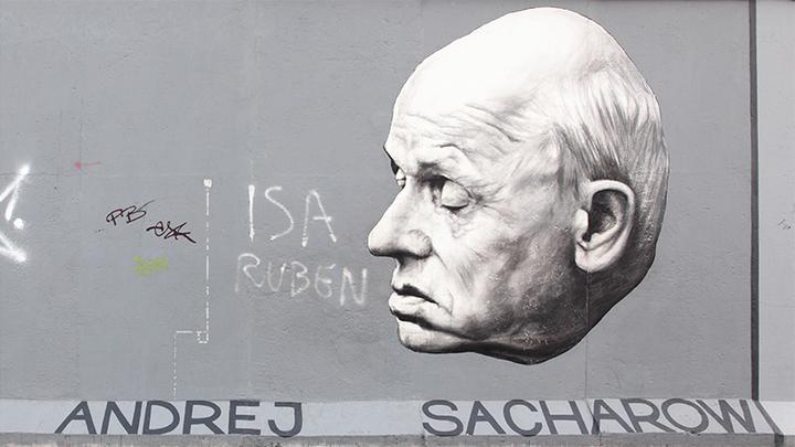 Путь академика Сахарова: От вершин науки до символа измены Родине