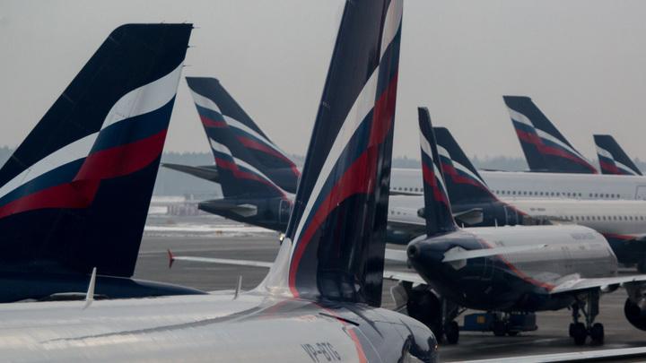 Аэрофлот заморозил бронирование льготных авиабилетов на Дальний Восток