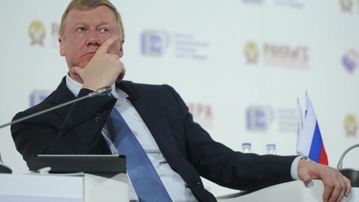 Лошадь всё-таки сдохла: Чубайс должен понести наказание, заявил экономист