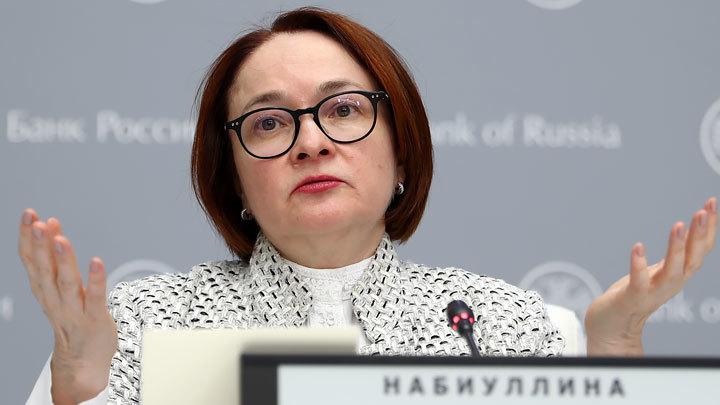 А Набиуллина против: Глава Центробанка не хочет вкладывать деньги в развитие страны