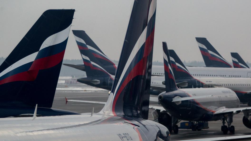«Аэрофлот» закупит лайнеры Airbus на $8,7 млрд