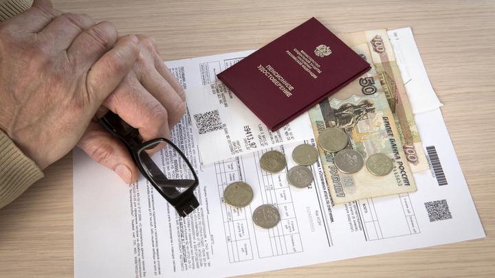 Пенсионерам придётся вернуть доплату: В ПФР сделали важное заявление