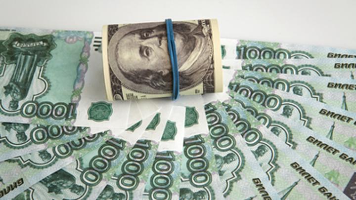 Россия отвернётся от доллара: Что предпочтёт Москва? - Les Echos