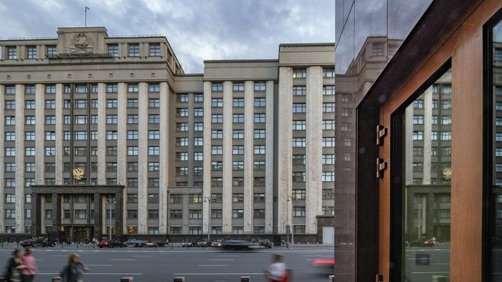 Русские ждут объяснений: Москва поставила условие США после скандала с депутатом