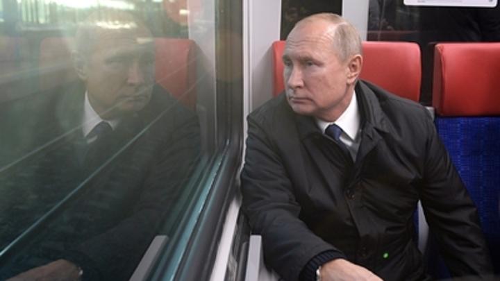 Почему Путин грустный?: Американцам загадали ребус дня