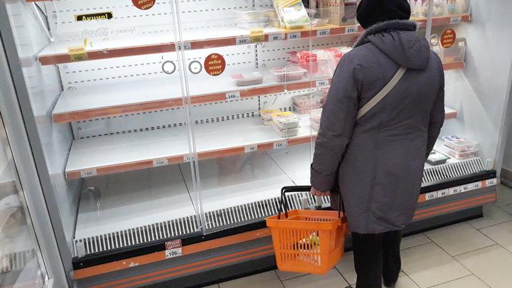 Эксперт усомнился в эффективности продуктовых карточек для бедных: Сложно выявить нуждающихся