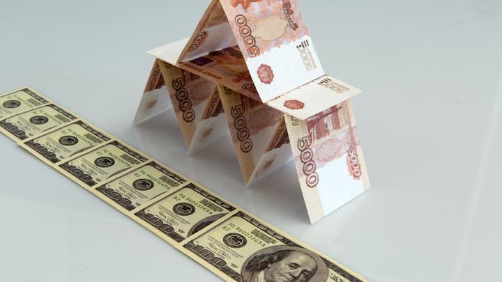 Мошенники под видом биржевых брокеров выманили у жительницы Урала 650 тысяч рублей