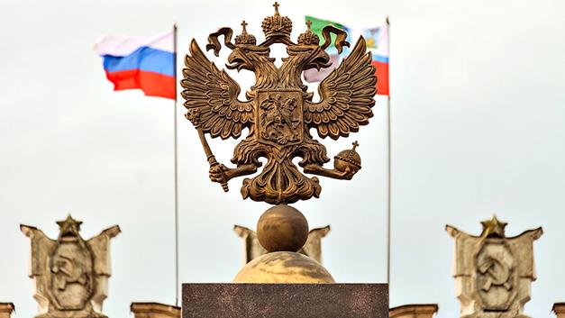 Россия была, есть и будет Империей. Или исчезнет с мировой карты