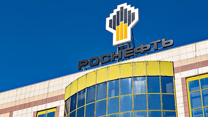 Акции Роснефти преодолели психологическую отметку в 600 рублей за бумагу