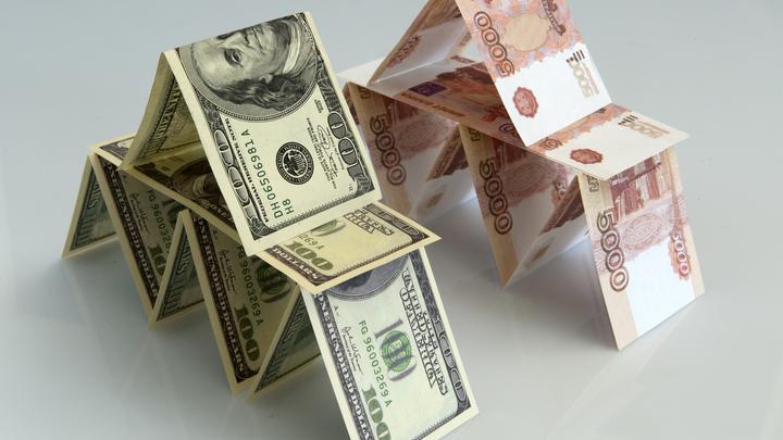 Это дно. Днище! Русские деньги работают на кого угодно, но не на Россию