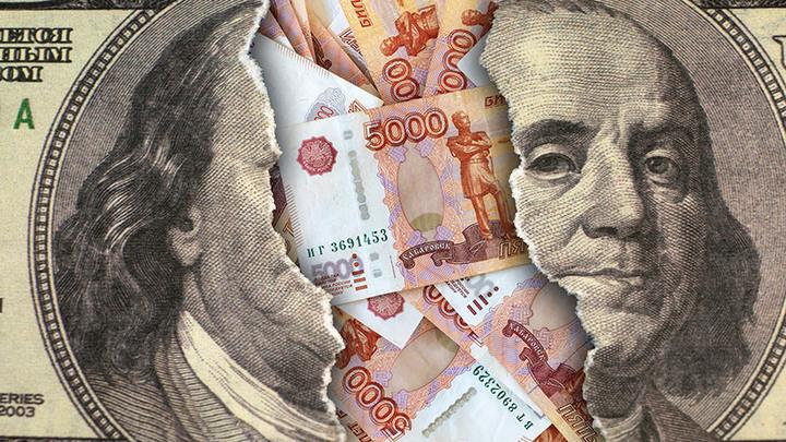 Всё ещё работаем на экономику США: Где уже крепкий рубль?