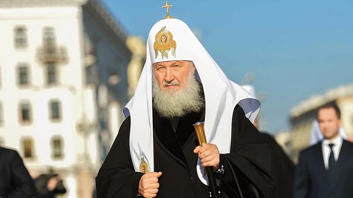 Русский миллиард Патриарха Кирилла: Законодатели и чиновники получили строгий наказ