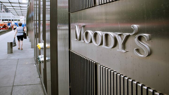 Эксперты Moody's очень высоко отозвались о Роснефти