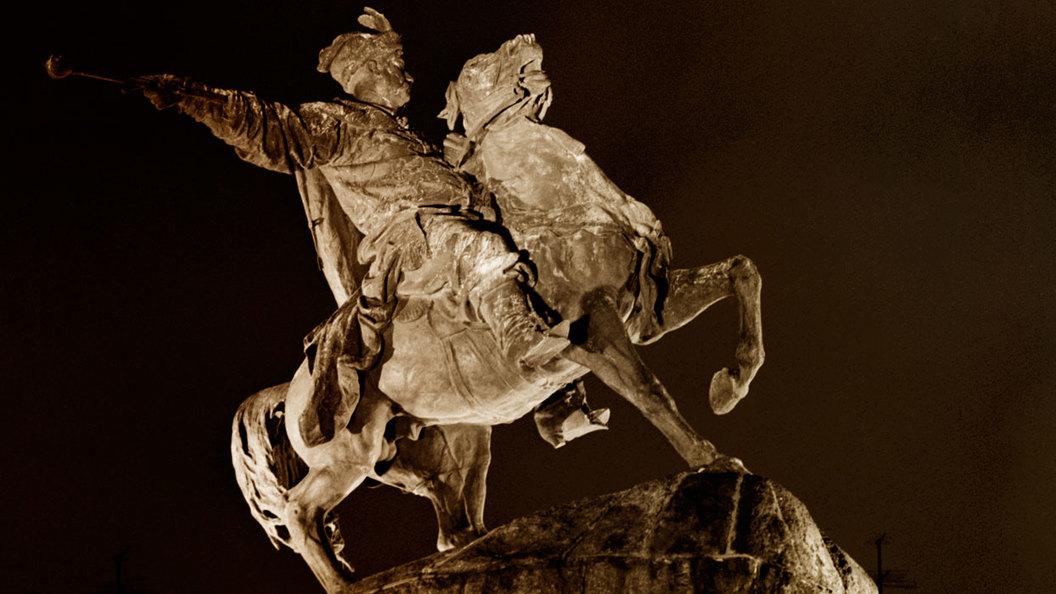 Егор Холмогоров: 6 апреля. Жалованная грамота царя Алексея Михайловича Богдану Хмельницкому