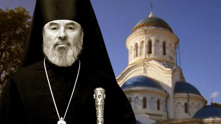 Епископ Маркелл (Михэеску): «Киевский Евромайдан и раскол Вселенского Православия срежиссировала одна и та же рука»