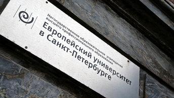 Петербург заколачивает окно в либеральную Европу