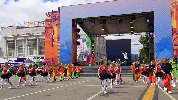 Массовые мероприятия в День города отменят в Новосибирске
