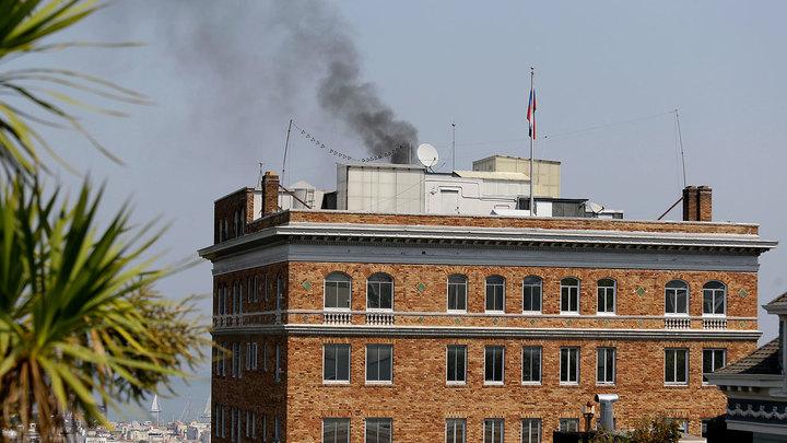 Чёрный дым над российским консульством