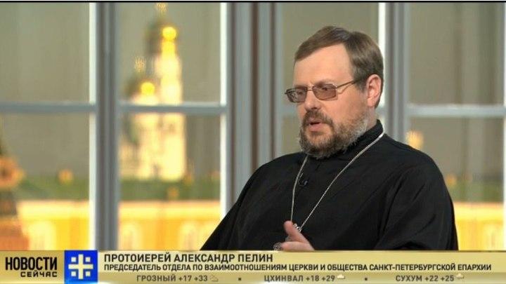 Священник Александр Пелин: Памятник Владимиру Мономаху - дань истории России
