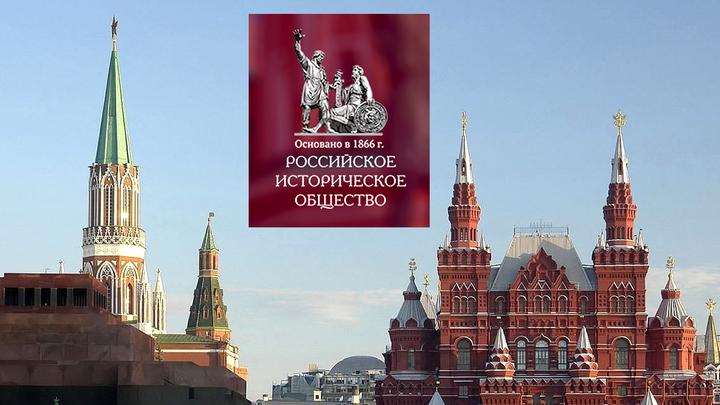 Третья эпоха истории России