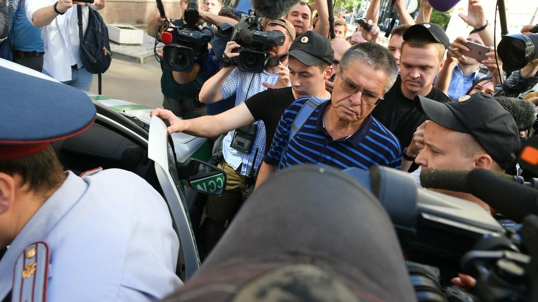 Генерал ФСБ Феоктистов пройдет свидетелем по делу экс-главы МЭР Улюкаева