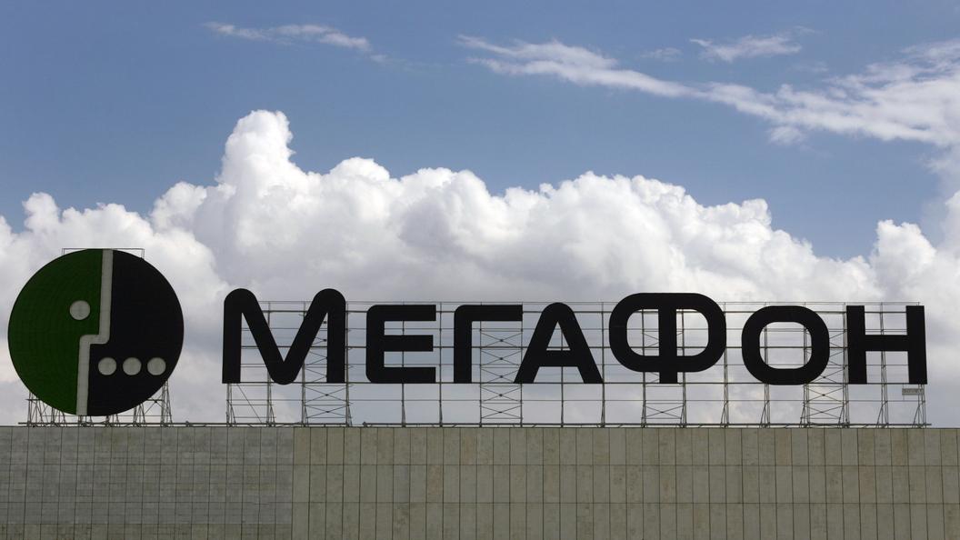 СМИ назвали дату уходу гендиректора Мегафона
