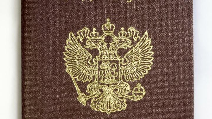 Сбербанк начнет оформлять паспорта и водительские права в этом году