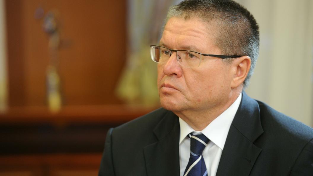 Соратница Улюкаева пытается спасти экс-начальника в суде