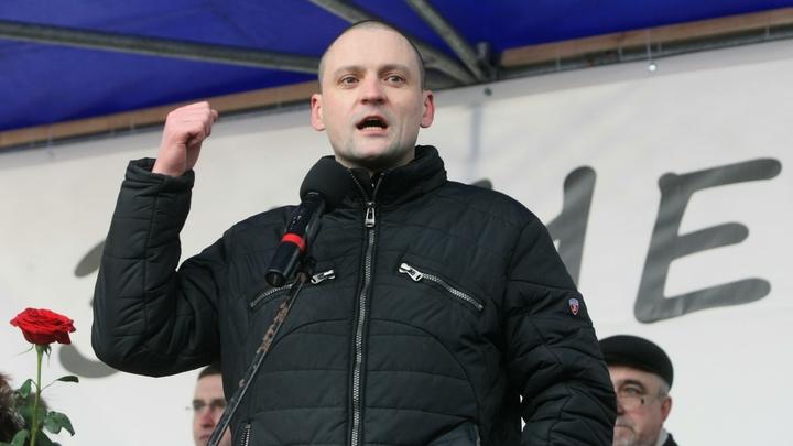Удальцова вызвали на допрос в следственный комитет