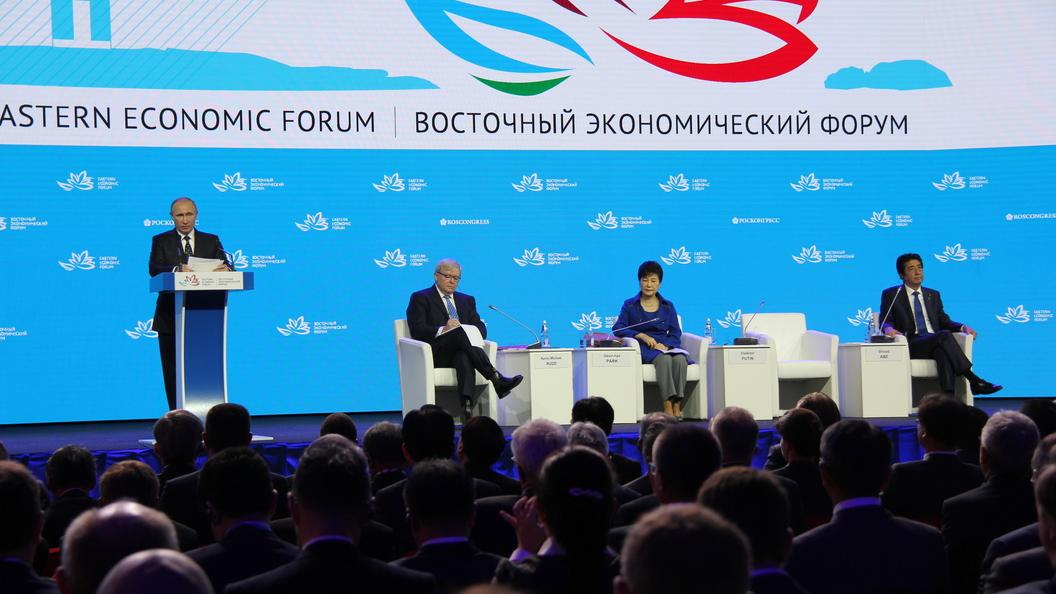 Во Владивостоке стартовал ВЭФ, где обсудят новую экономическую политику на Дальнем Востоке
