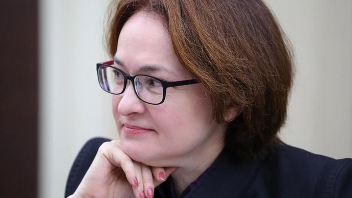 Набиуллина: Не пустим криптовалюту на российский рынок