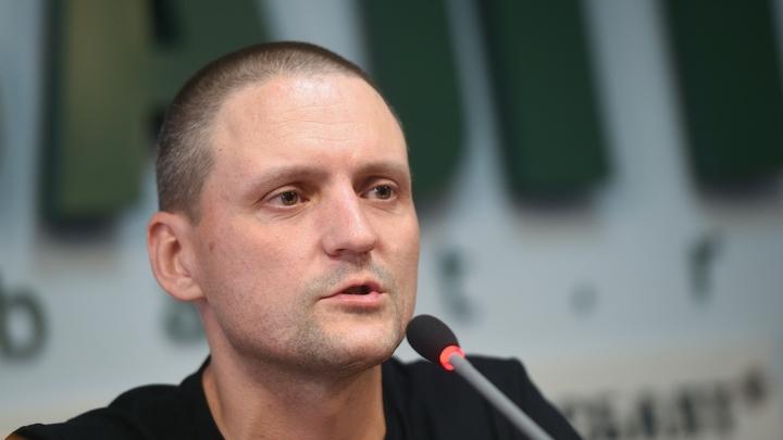 Соцсети негативно отреагировали на одиночный пикет Удальцова