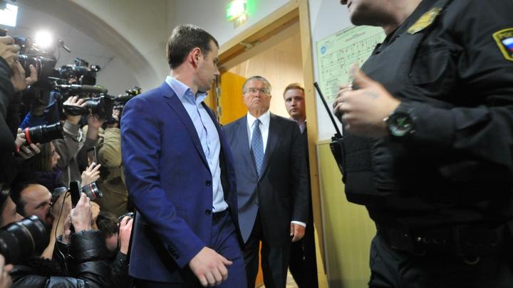 Улюкаев жестами вымогал у Сечина 2 млн долларов - следствие