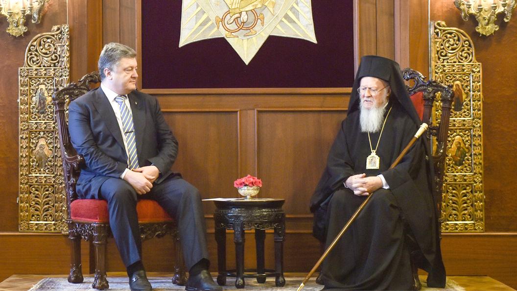 Украинская геополитика Варфоломеевского собора