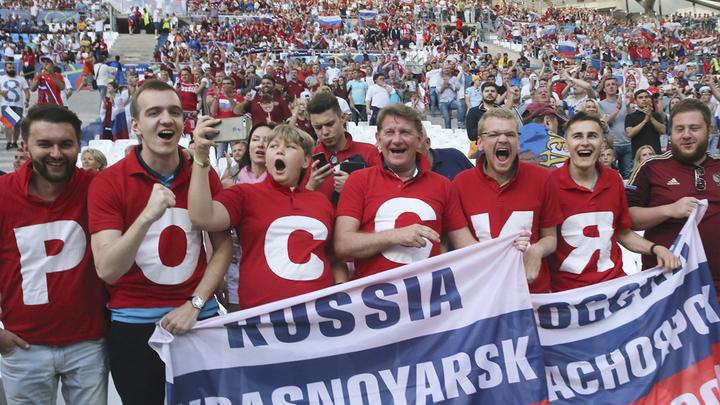Русских болельщиков назначили крайними