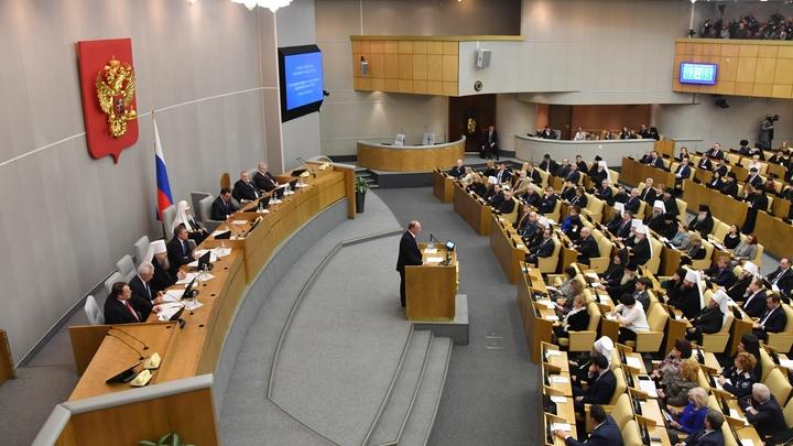 Депутаты Госдумы почтили память коллеги минутой молчания