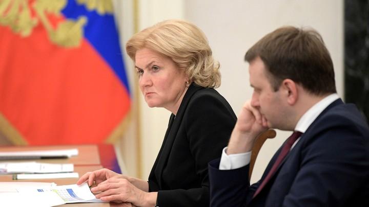 Голодец заявила о сохранении в России высокой численности абортов