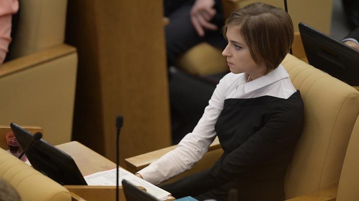 Монархическая партия поддержит Поклонскую в случае участия в президентских выборах